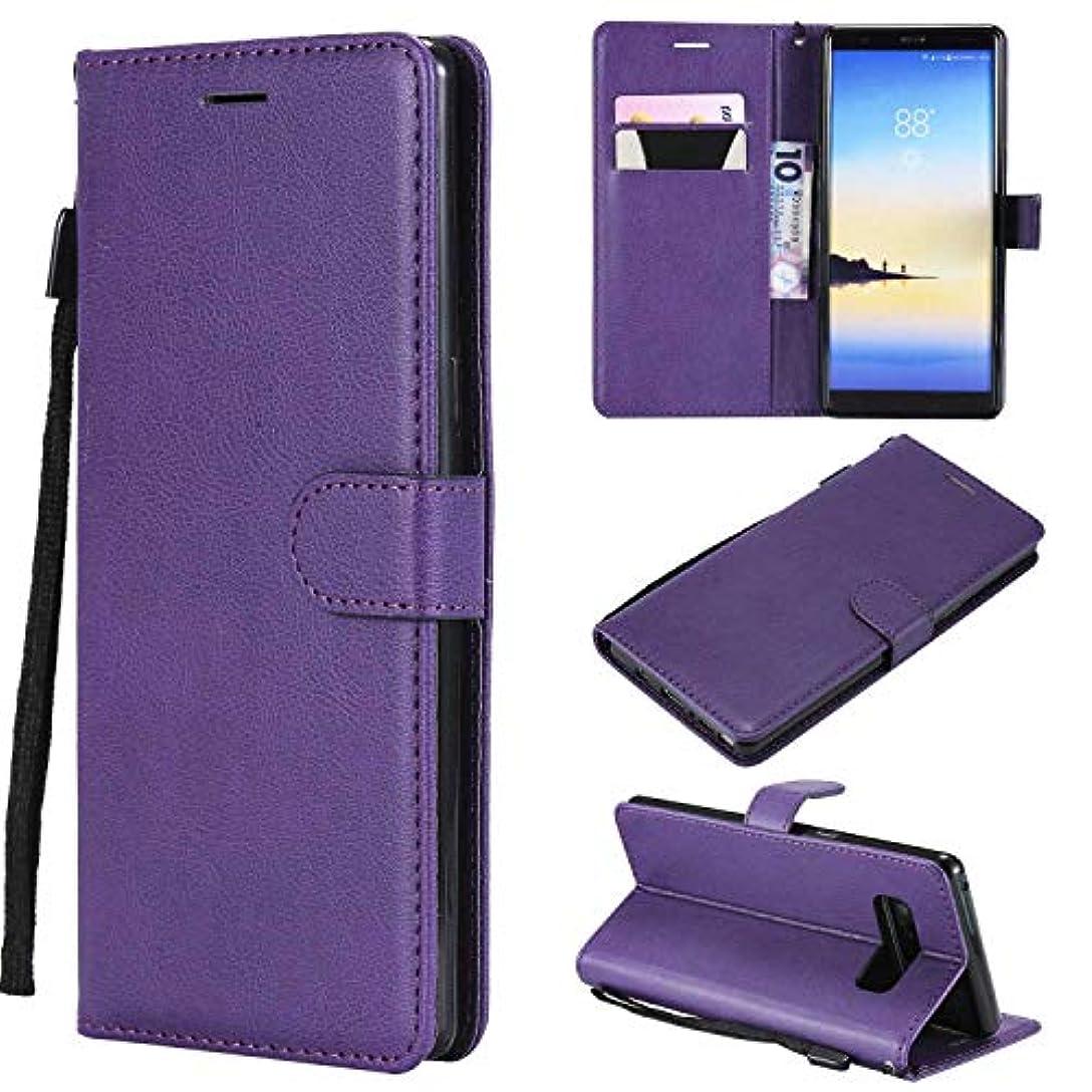 胴体腹円形Galaxy Note 8 ケース手帳型 OMATENTI レザー 革 薄型 手帳型カバー カード入れ スタンド機能 サムスン Galaxy Note 8 おしゃれ 手帳ケース (5-パープル)