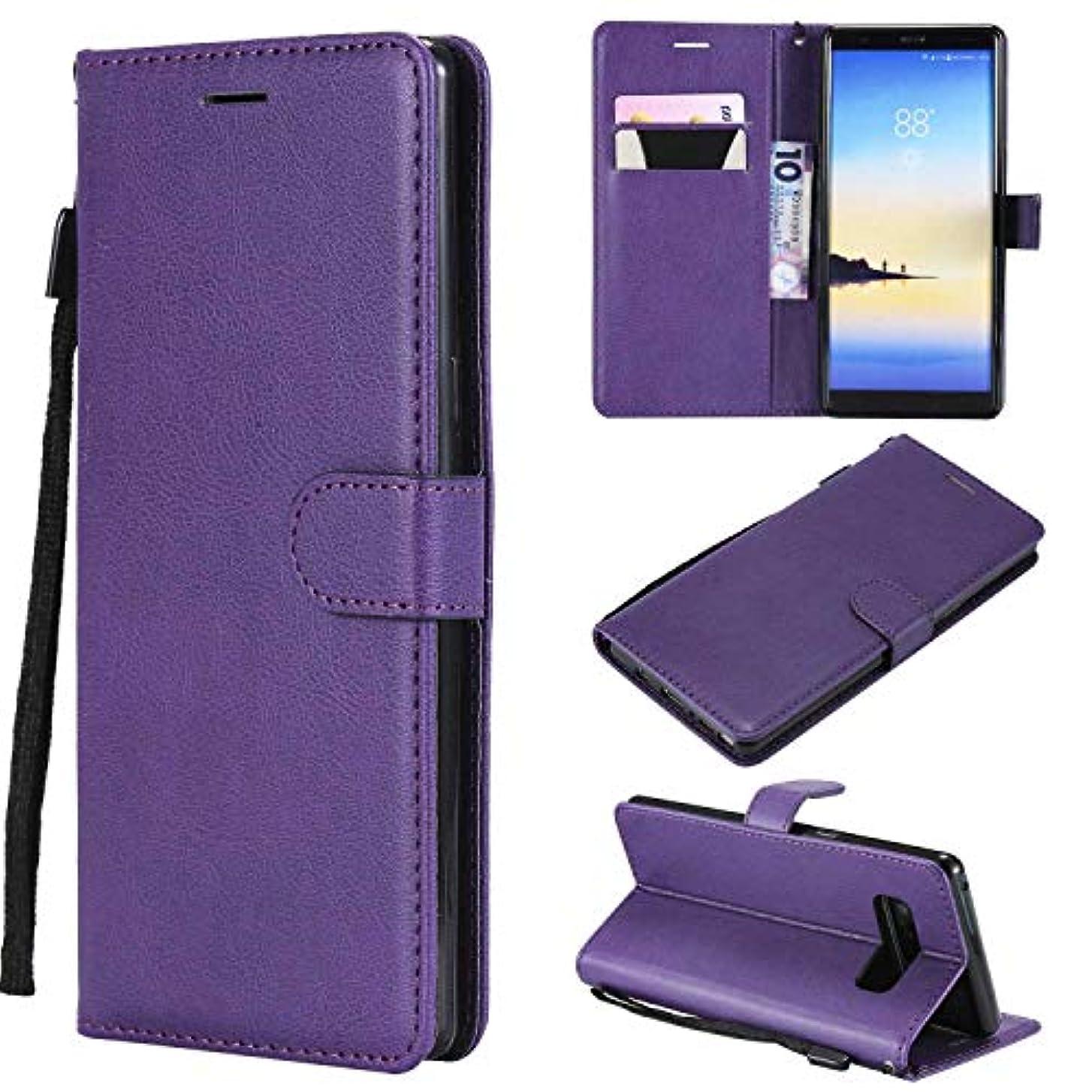 わがまま後世メタリックGalaxy Note 8 ケース手帳型 OMATENTI レザー 革 薄型 手帳型カバー カード入れ スタンド機能 サムスン Galaxy Note 8 おしゃれ 手帳ケース (5-パープル)