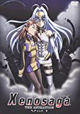 Xenosaga ゼノサーガ THE ANIMATION 1 [DVD]