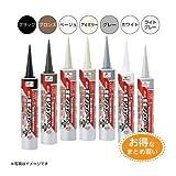 コニシ ボンド 変成シリコンシーラント(変成シリコン樹脂系) グレー 10本