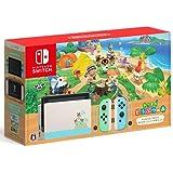Nintendo | Switch | あつまれ | どうぶつの森セット | 本体同梱版 | ニンテンドー | スイッチ…