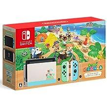 Nintendo | Switch | あつまれ | どうぶつの森セット | 本体同梱版 | ニンテンドー | スイッチ | 任天堂 | 303