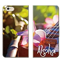 【 Diseny Mobile DM-02H ディズニーモバイル DM-02H(L)専用 】 ALOHA サマーコレクション ハワイ 手帳型 ケース ブック型 二つ折り レザー 手帳カバー 手帳タイプ ダイアリー 全機種対応 スマホケース スマートフォンケース