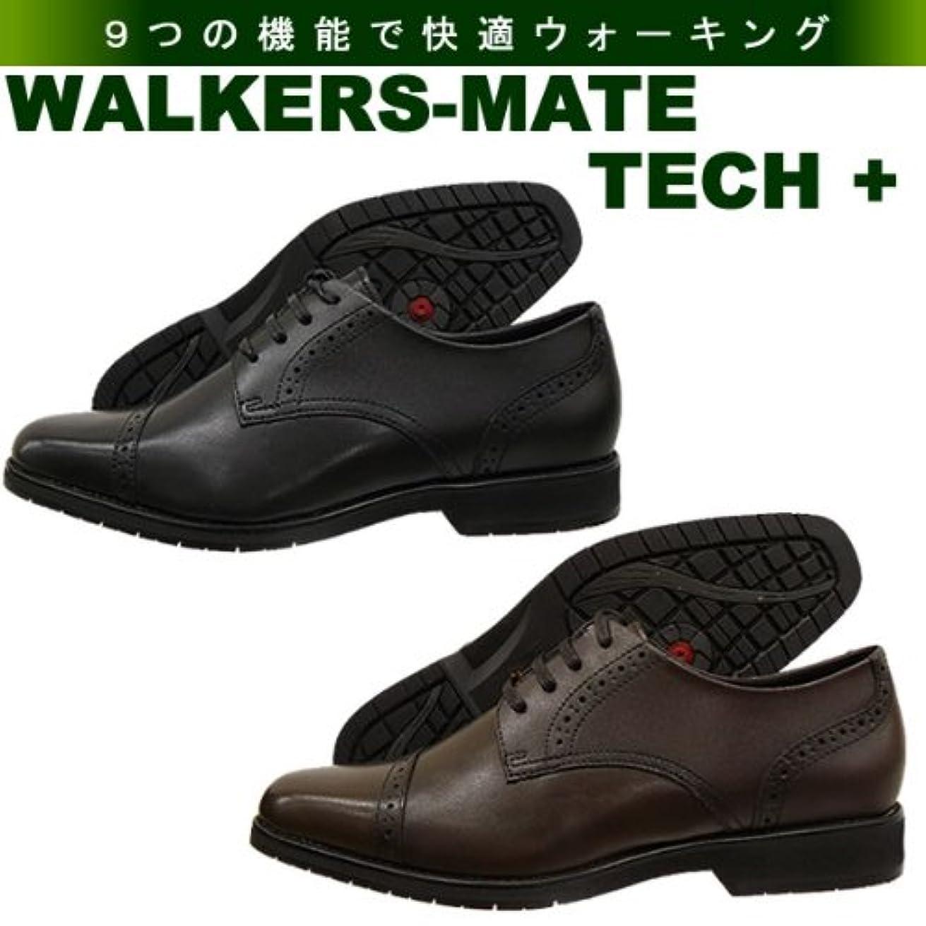 ヘロイン警戒相対性理論WALKERS-MATE TECH+ WAT-7803 [ウォーカーズメイトテックプラス]レースアップ/ブローグ【メンズ Men's】