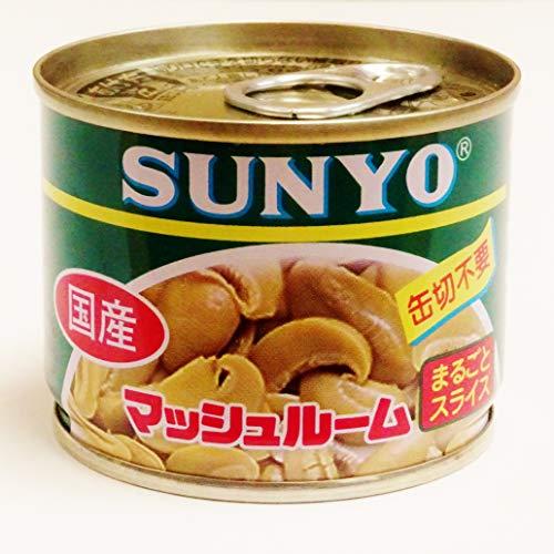 サンヨー マッシュルーム まるごとスライス 国産 8号 130g ×24缶 SUNYO mushroom slice JAPAN