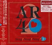 Sing! Sing! Sing! 2  Around 40's Karaoke Best Songs TKCA-7