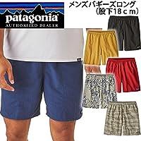 PATAGONIA パタゴニア メンズ・バギーズ・ロング(股下18cm)PATAGONIA 58034 パタゴニア バギーズショーツ ハーフパンツ