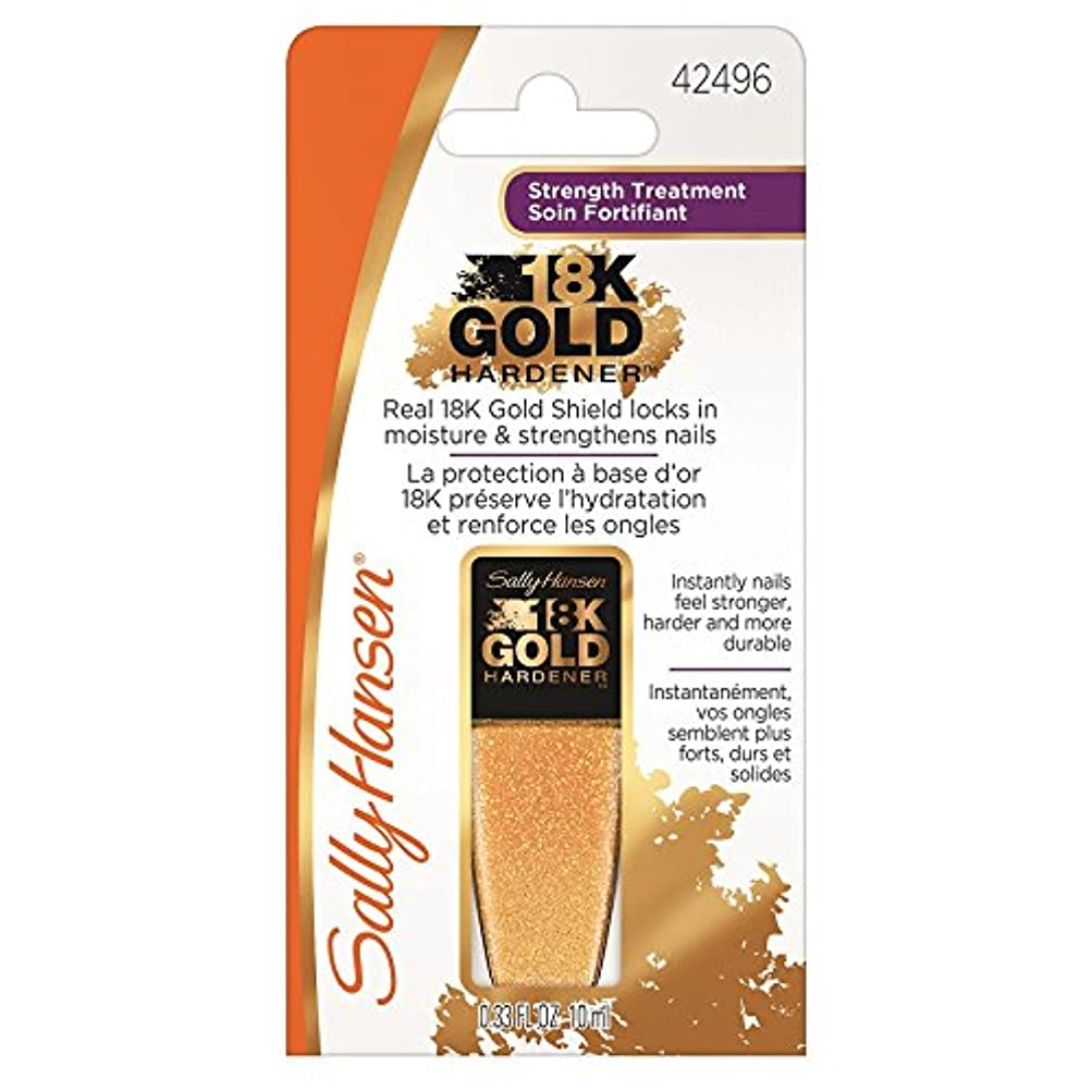 ジャーナリスト土器毎週SALLY HANSEN 18K Gold Nail Hardener Glitter (並行輸入品)