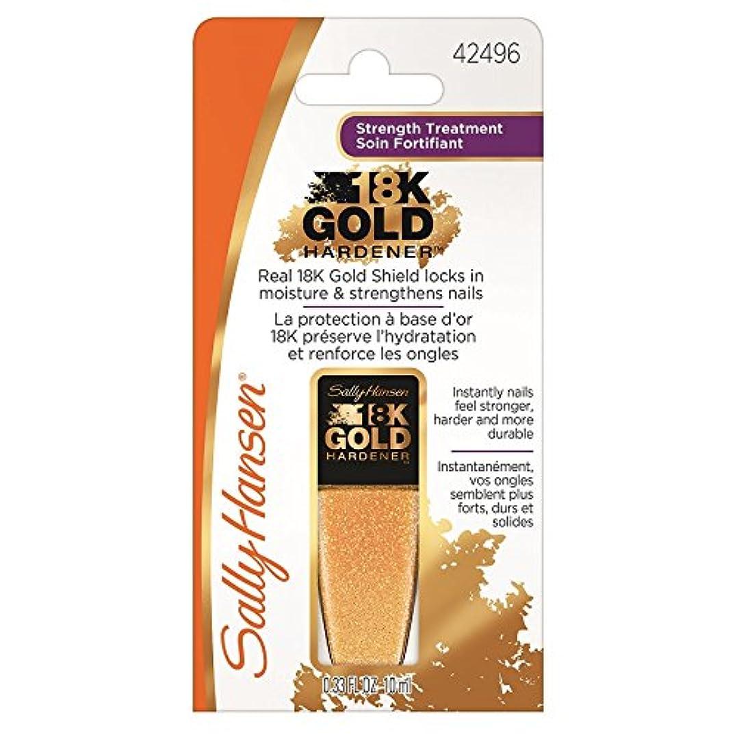 夕食を食べる委任する歯痛SALLY HANSEN 18K Gold Nail Hardener Glitter (並行輸入品)