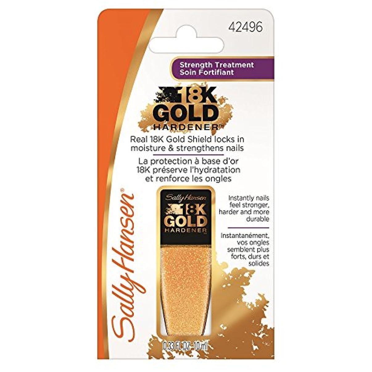 流用するトラック友情SALLY HANSEN 18K Gold Nail Hardener Glitter (並行輸入品)
