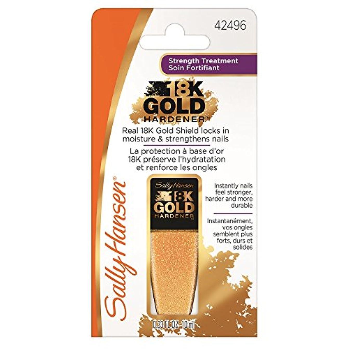 制限された老朽化した鋸歯状SALLY HANSEN 18K Gold Nail Hardener Glitter (並行輸入品)