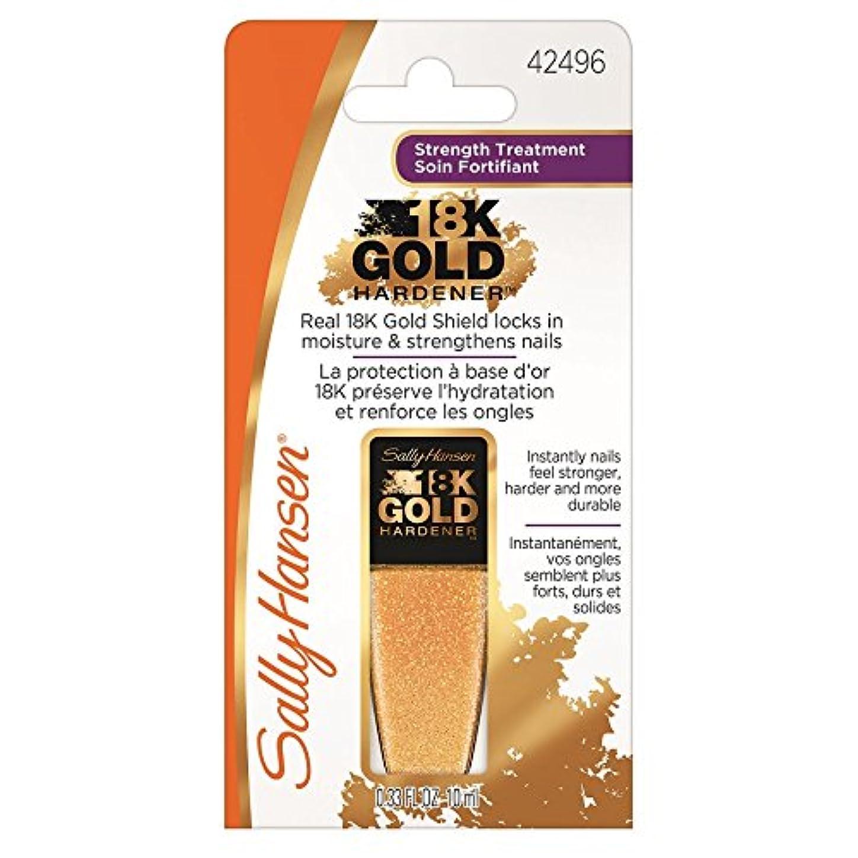 頼む所有権彼女のSALLY HANSEN 18K Gold Nail Hardener Glitter (並行輸入品)
