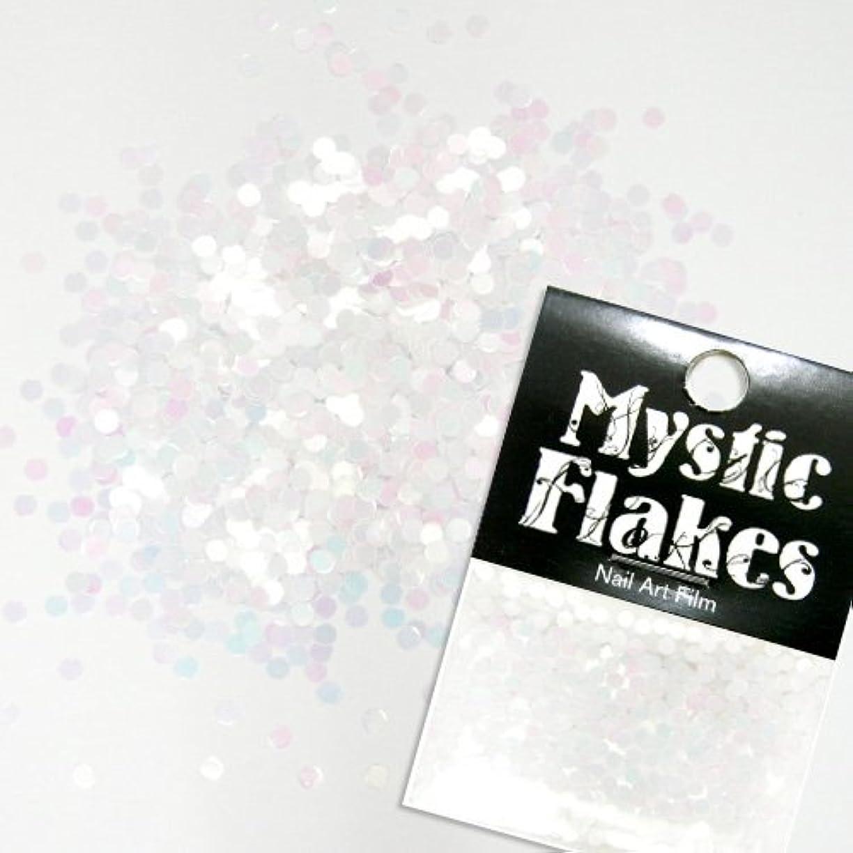 ボイラー科学者長くするミスティックフレース ネイル用ストーン パステルホワイト サークル 2mm 0.5g
