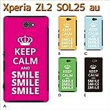 Xperia ZL2 SOL25 (個性派06) D [C016503_04] Keep Calm 格言 スマイル SMILE エクスペリア スマホ ケース au