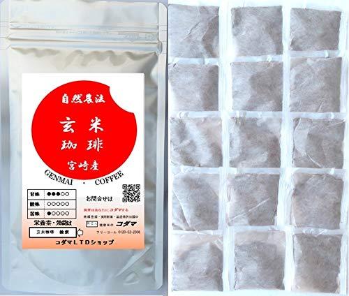 珈琲 玄米 ティーバック  8g×15個入り 美味しい米珈琲飲もうキャンペーン