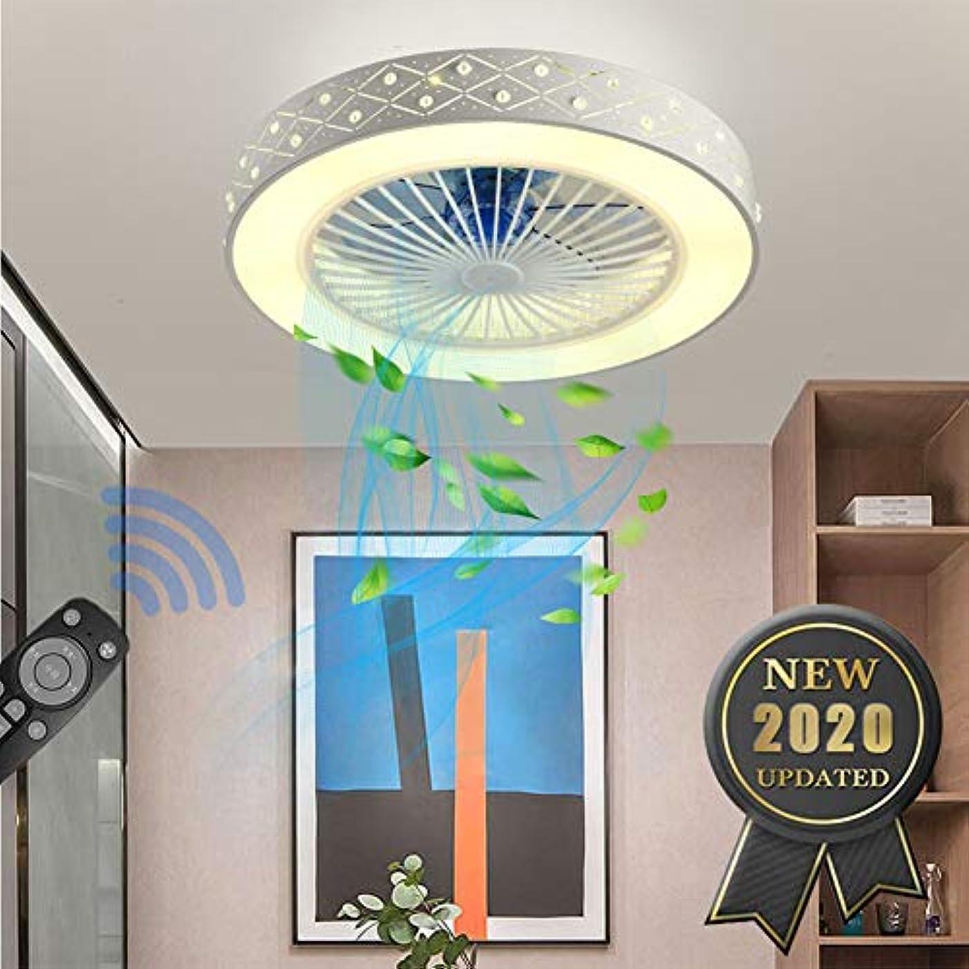 ミルクベーシック丘LEDファンシーリングファン、リモートコントロールモダンブレードノイズレスリバーシブルモーター、照明およびリモートコントロール静かなファンクリエイティブ見えないシーリングファン照明
