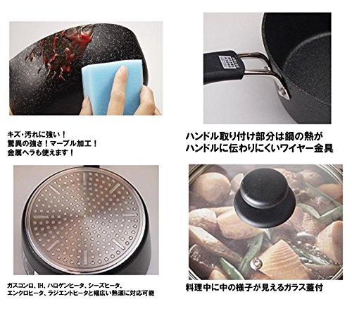 パール金属 両手鍋 20cm ガラス鍋蓋付 IH対応 内面4層 + 外面3層 マーブル加工 プレミアムマーブル H-4237