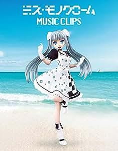 ミス・モノクローム MUSIC CLIPS [Blu-ray]