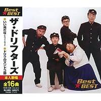 ザ・ドリフターズ 12CD-1228