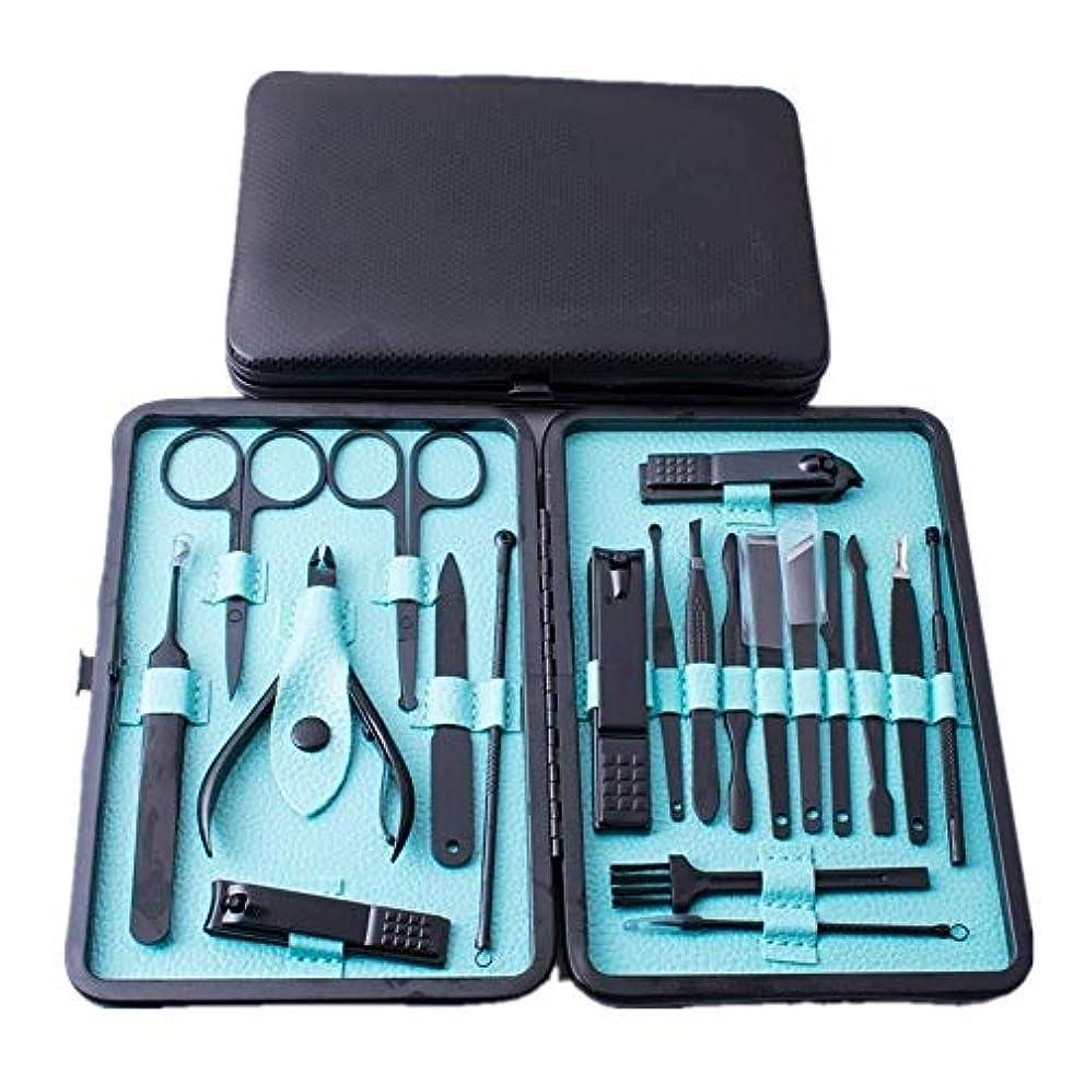 爪切りセット ネイルケアセット 手足爪磨き はさみ ニキビ取り 携帯便利 旅行用 家庭用 贈り物 20点セット