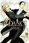 10DANCE 1 (バンブー・コミックス  麗人セレクション)