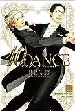 10DANCE / 井上佐藤 のシリーズ情報を見る