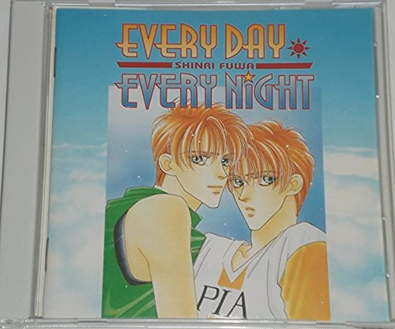 血まみれの中央覗くEvery Day Every Night 不破慎理 ドラマCD Pastel Collection 芳文社