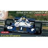 フジミ模型 1/20 グランプリシリーズ No.34 ティレルP34 1977 日本GP #3 ロニー・ピーターソン ロングホイールバージョン