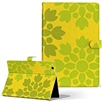 igcase d-01J dtab Compact Huawei ファーウェイ タブレット 手帳型 タブレットケース タブレットカバー カバー レザー ケース 手帳タイプ フリップ ダイアリー 二つ折り 直接貼り付けタイプ 003958 チェック・ボーダー 花 黄色 緑