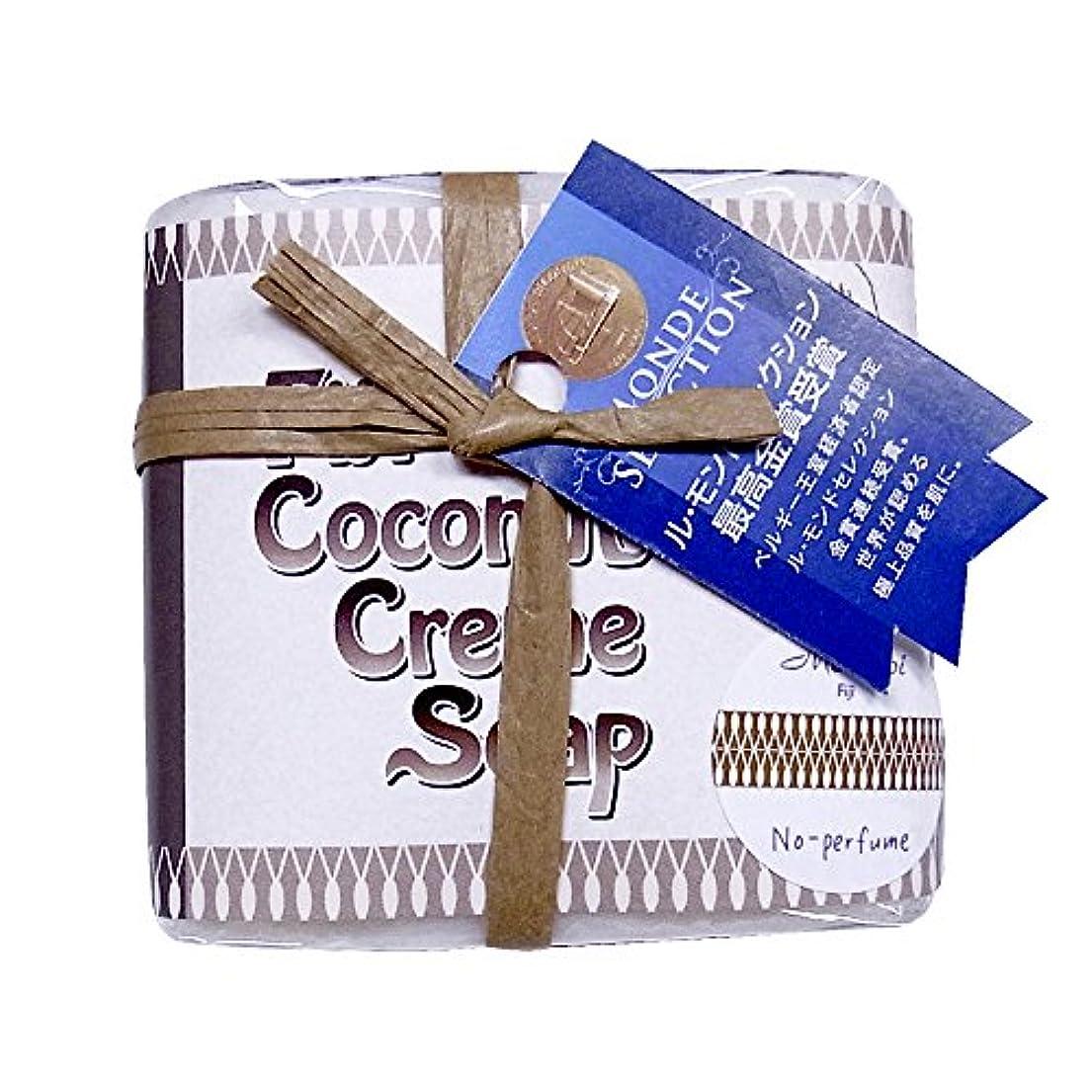 備品お客様前にモコソイソープ 無香料 (紙巻きタイプ) 100g