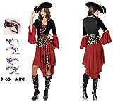 【ELEEJE】 人気 の コスプレ ハロウィン 衣装 今年 は 海賊 に なっちゃうぞ ! パイレーツ オブカリビアン 風 コスチューム 【 ワンピース 帽子 ベルト タトゥシール の セット 】Lサイズ