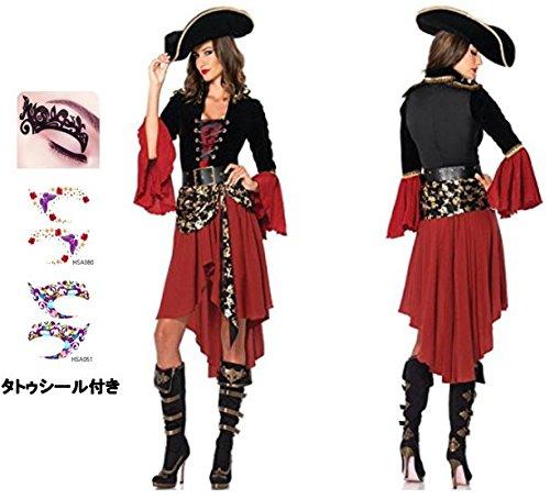 の コスプレ ハロウィン 衣装 今年 は 海賊 に なっちゃうぞ ! パイレーツ オブカリビアン 風...