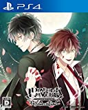 DIABOLIK LOVERS GRAND EDITION 予約特典(ドラマCD)付 - PS4