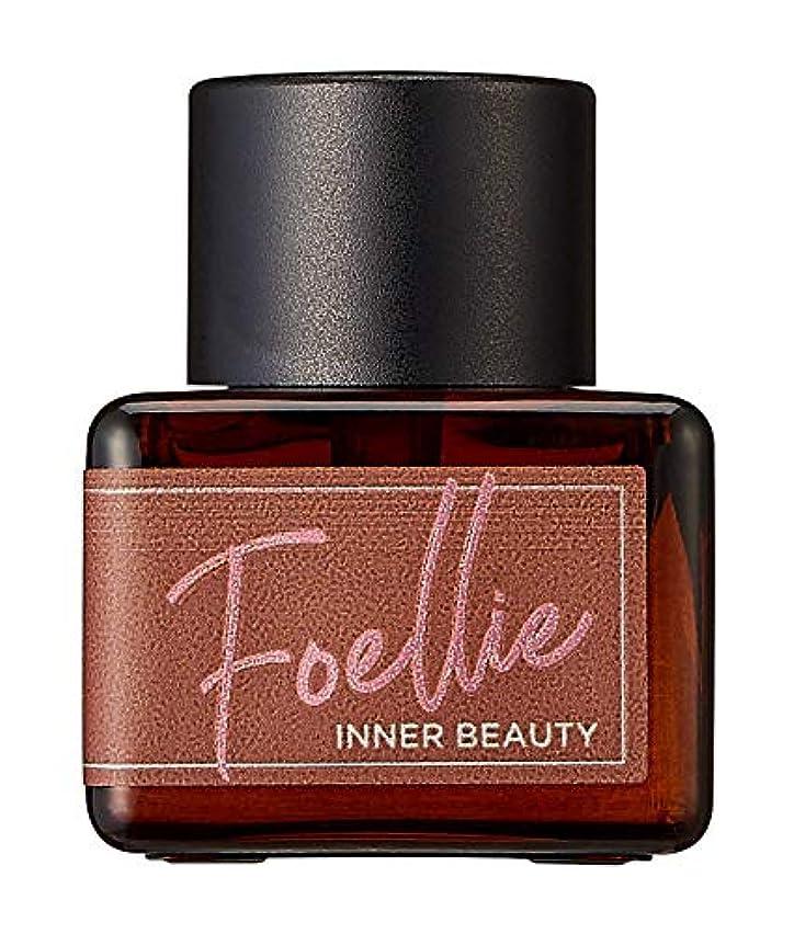 環境に優しいあたり出します[フォエリー(FOELLIE)] eau de foret オードフォーレ – フェミニン、インナービューティー香水(下着用)、ウッディで爽快な森林のような香水 5ml(0.169 fl oz)