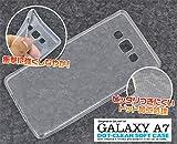 PLATA SIMフリー Samsung サムスン GALAXY A7 用 ドット クリア ソフト ケース tpu カバー SIM シム フリー GALAXYA7 【 ドットクリア 】