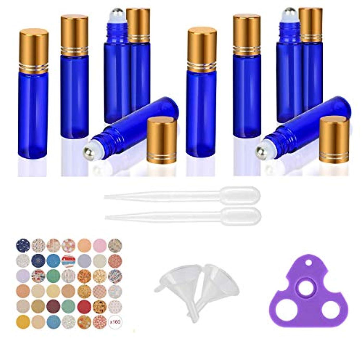震え肌寒い自動的にSAGULU ロールオンボトル 遮光瓶 アロマオイル 精油 香水やアロマの保存 詰替え 小分け用 10ml 10本セット (ブルー)