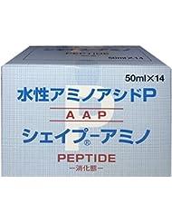水性アミノアシドP シェイプ アミノ 50ml×14袋