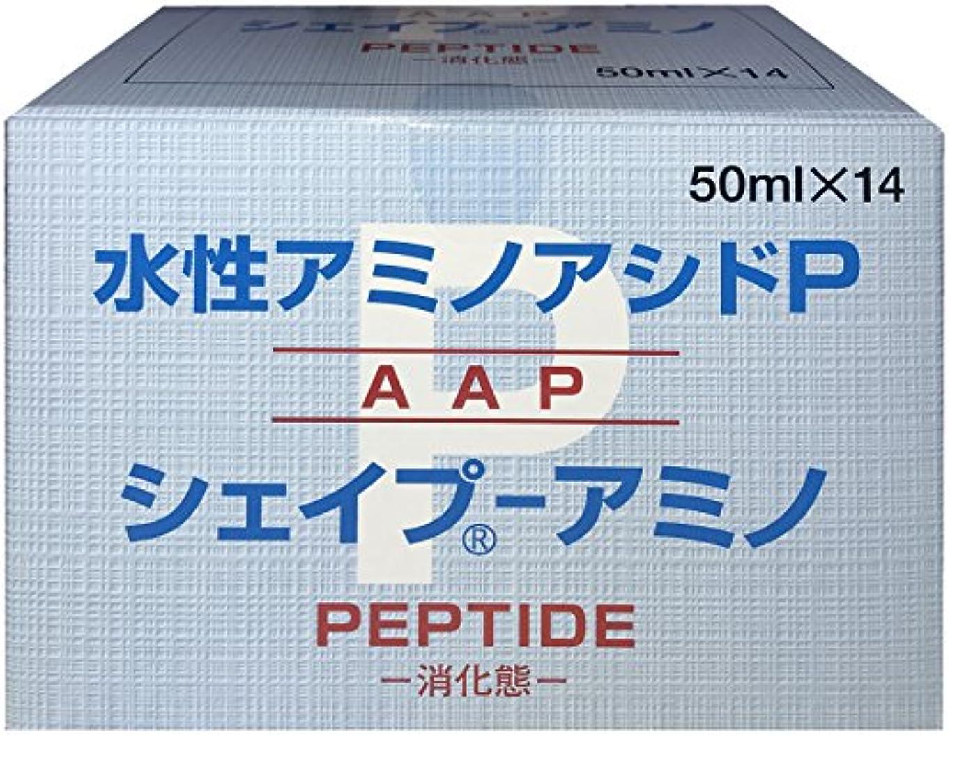 やがて大宇宙鯨水性アミノアシドP シェイプ アミノ 50ml×14袋
