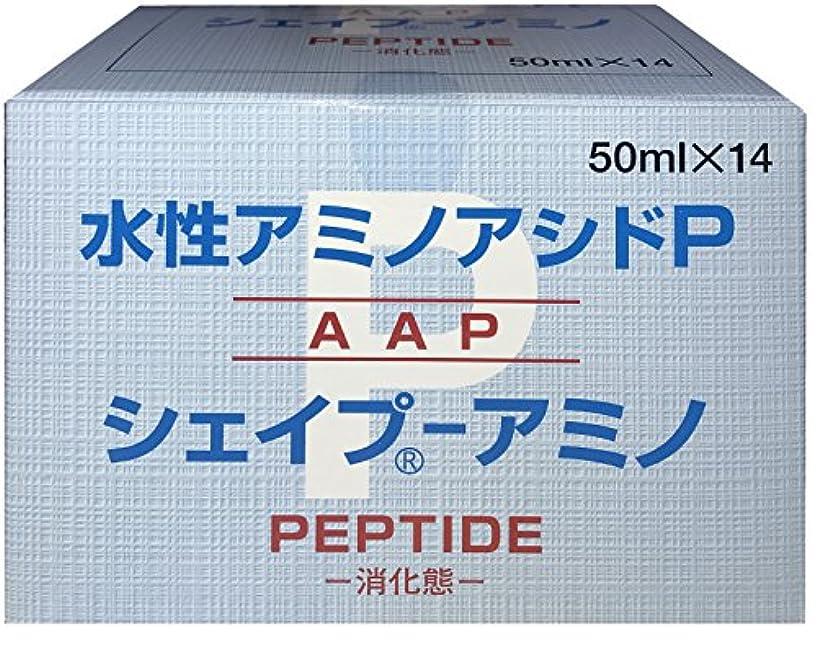 言語学疾患ラジカル水性アミノアシドP シェイプ アミノ 50ml×14袋