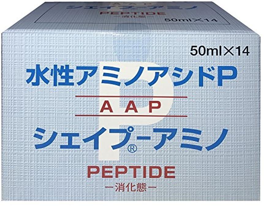 ソースミシン意味のある水性アミノアシドP シェイプ アミノ 50ml×14袋