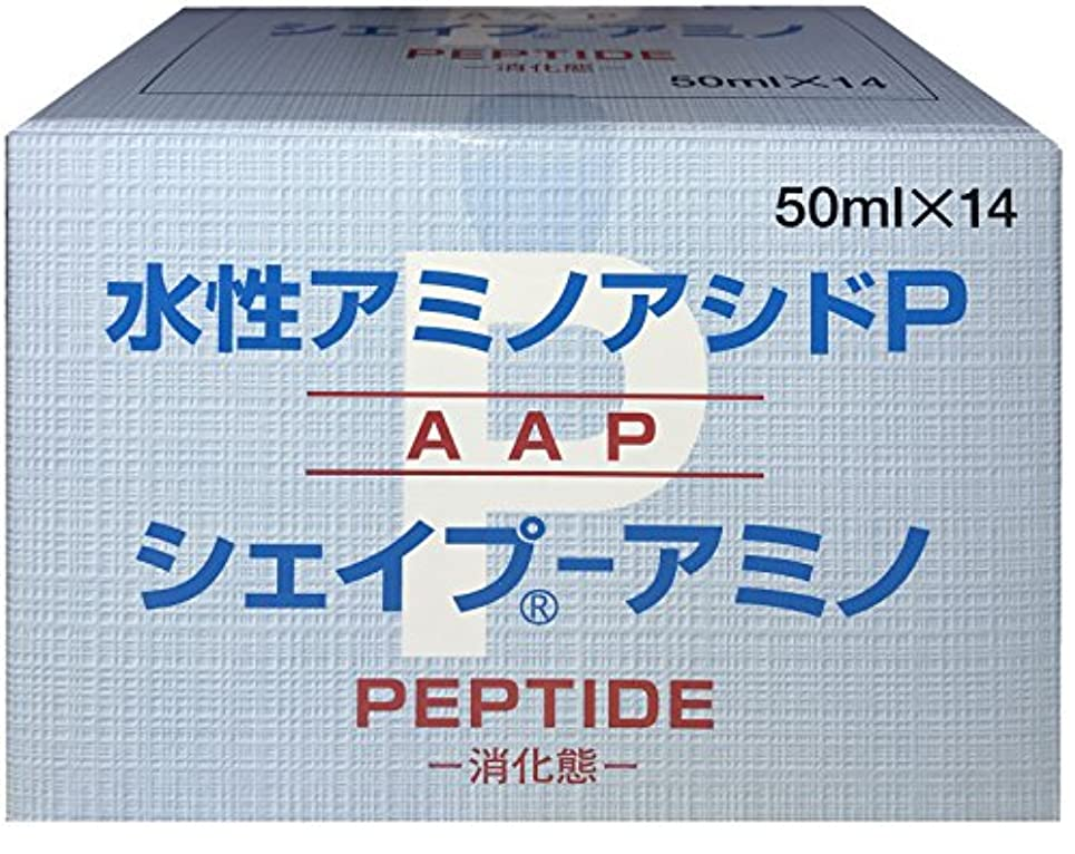 技術者理想的には現れる水性アミノアシドP シェイプ アミノ 50ml×14袋