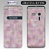 GRATINA KYY06 スキンシール◆decopro デコシート 携帯保護シート◆ガラスブロックピンク