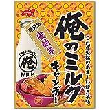 ノーベル 俺のミルク 鹿児島安納芋 80g×4袋