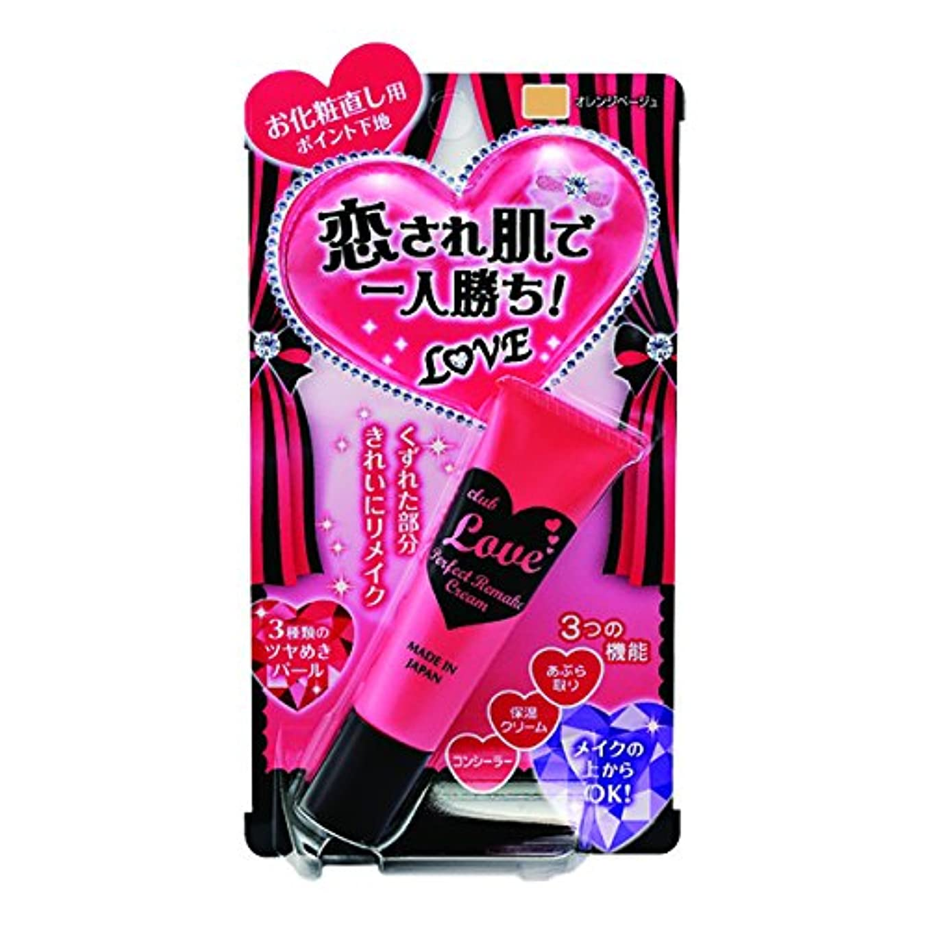 売上高香港歯ラブ パーフェクト リメイク クリーム 10G