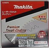 マキタ チップソー プレミアムタフコーティング 外径190mm 刃数52 A-49373