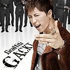 Graffiti(DVD付)(在庫あり。)