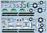キッツワールドデカール 1/48 第二次世界大戦 アメリカ軍 P-38L ライトニング用 (太平洋戦線・後期) デカールセット1 プラモデル用デカール KW148206