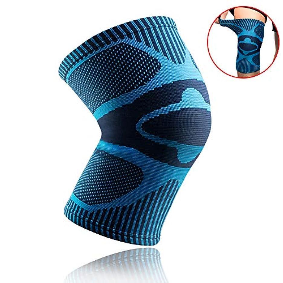 赤励起排泄する膝パッドと膝蓋骨を開く - 膝関節炎、関節痛、半月板の痛み、回復、ジム、スポーツ、バスケットボール、ランニング、スキー、屋外スポーツ用膝パッド、赤、濃い青、青