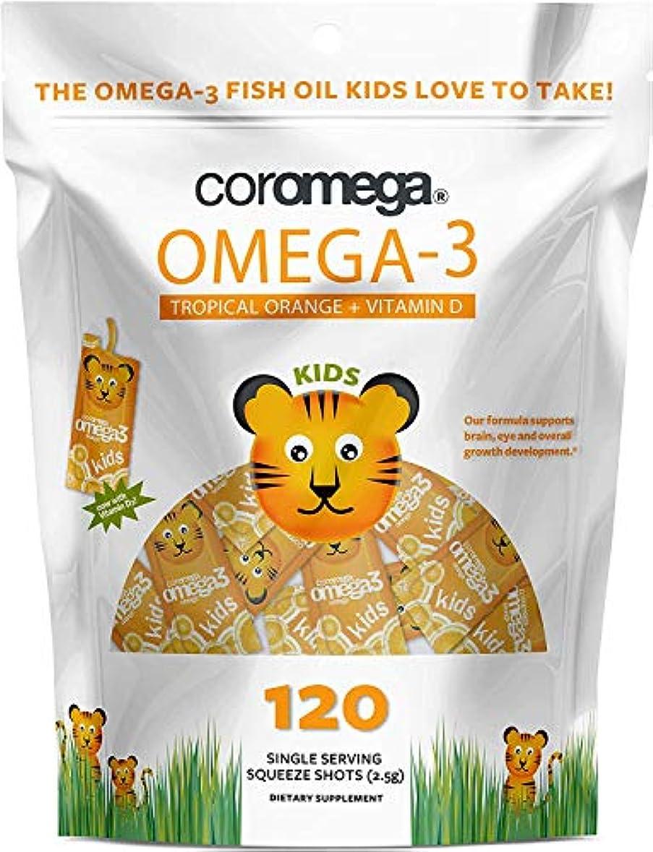 幻影トランスペアレント農奴Coromega - Omega-3 熱帯オレンジをからかう - 120個のシングルサーブパケットX 1 パック [並行輸入品]