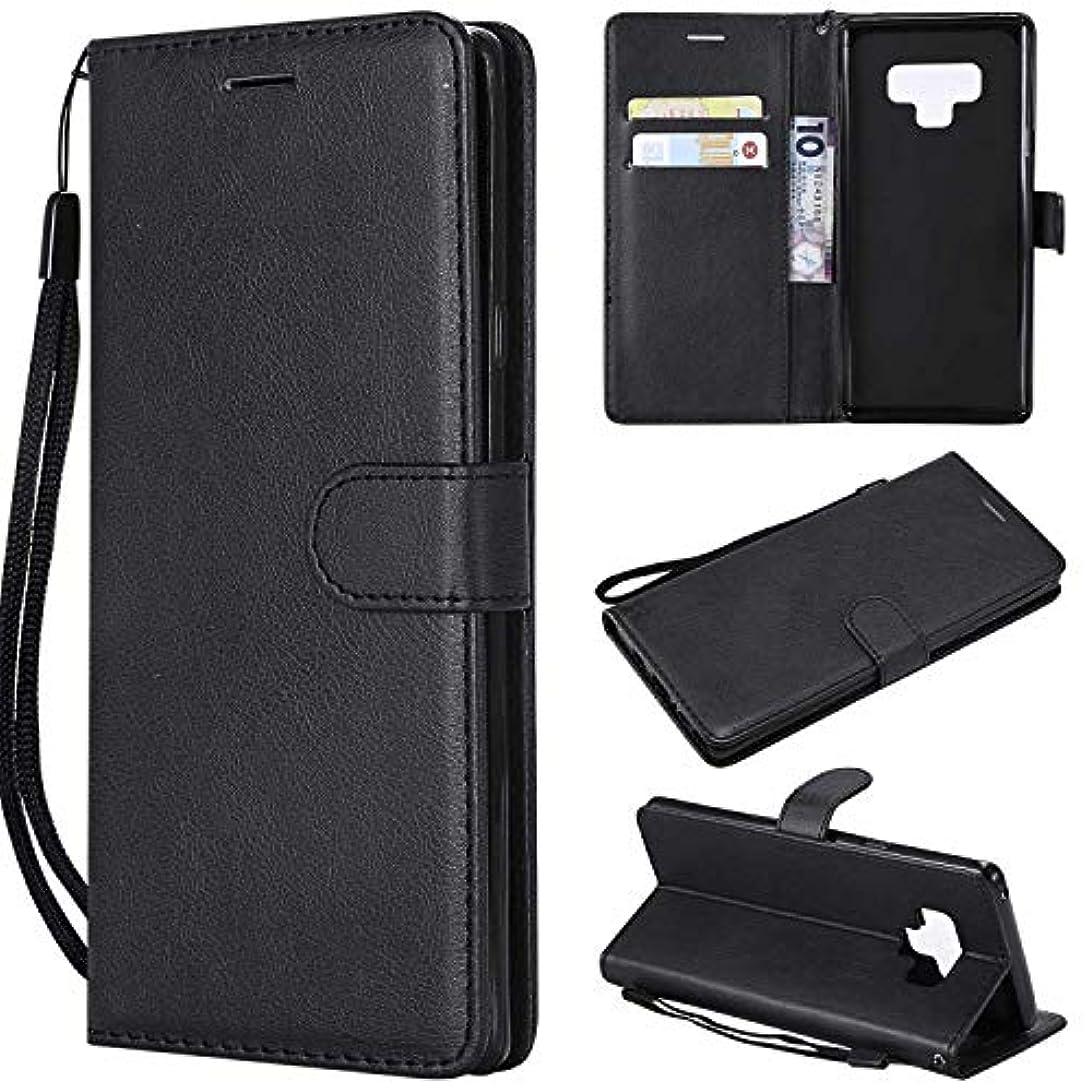 天気連想知事Galaxy Note 9 ケース手帳型 OMATENTI レザー 革 薄型 手帳型カバー カード入れ スタンド機能 サムスン Galaxy Note 9 おしゃれ 手帳ケース (2-ブラック)